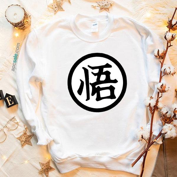 Dragon Ball Z Logo Sweatshirt